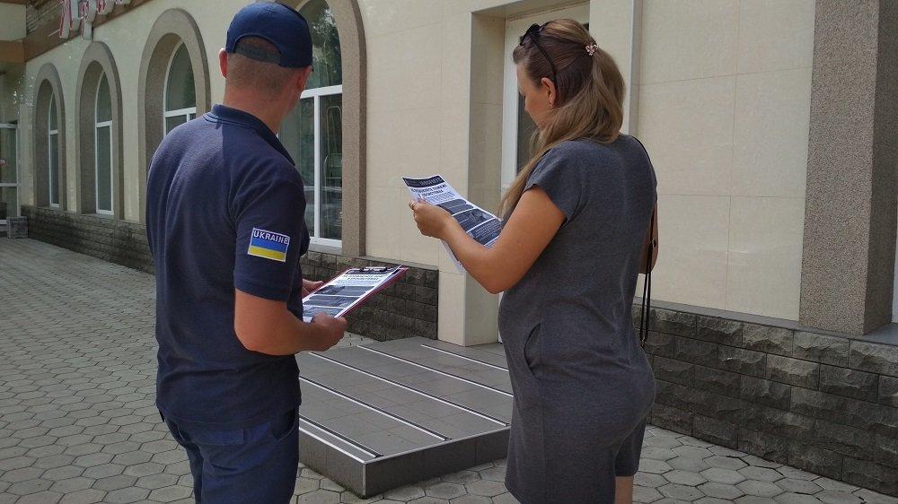 Константиновские спасатели напомнили горожанам о правилах пожарной безопасности, фото-2