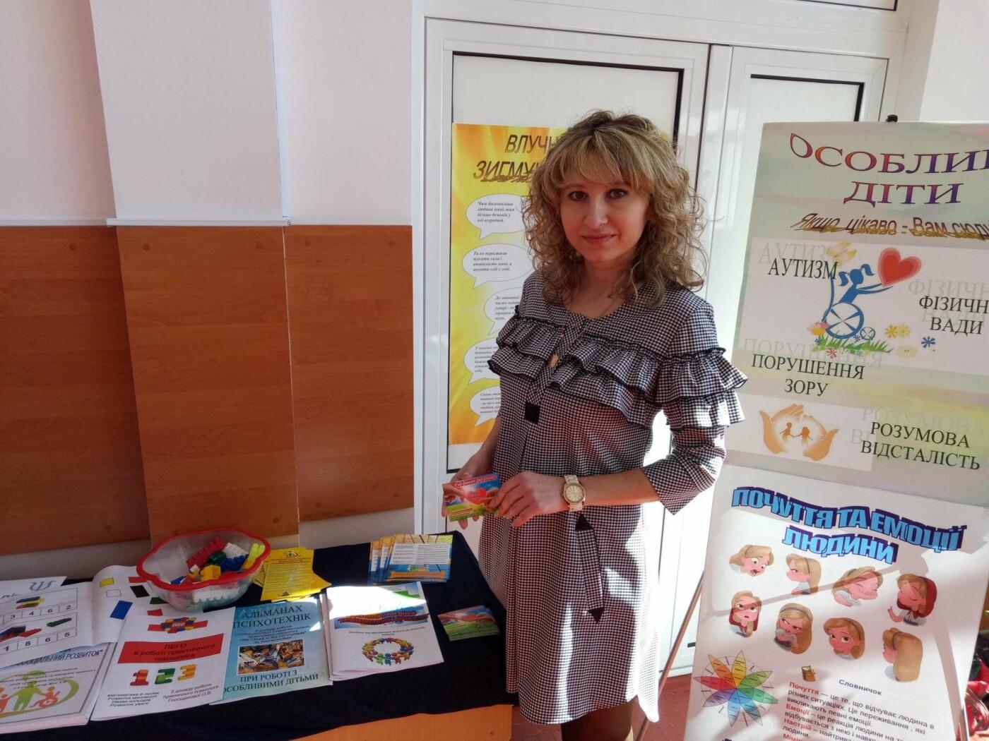 Кто такой детский психолог и чем он полезен для детей в Константиновке?, фото-7