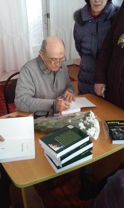 У Костянтинівці планують зустріч з письменником Павлом Амітовим , фото-1
