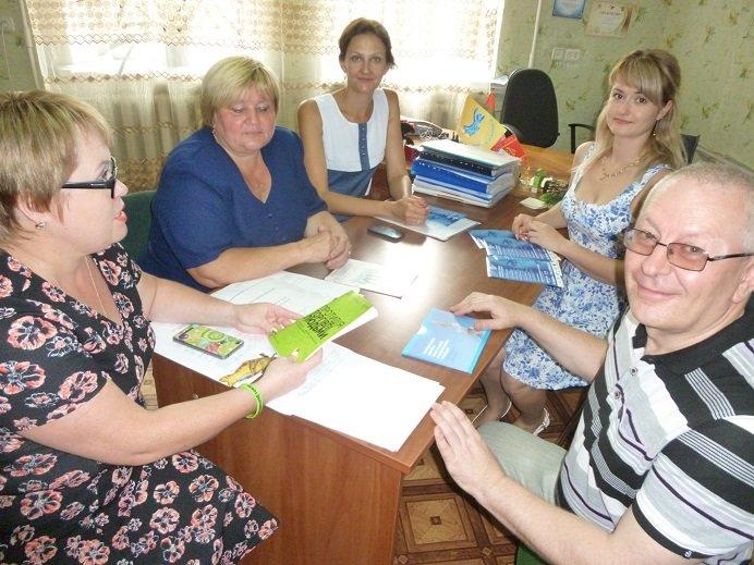 У Костянтинівці провели заходи до Всесвітнього дня боротьби з торгівлею людьми, фото-1