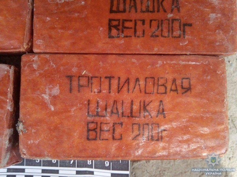 В Донецкой области обезврежены 453 боевые гранаты, фото-3