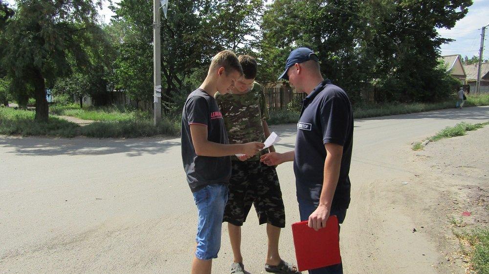 Спасатели Константиновки напомнили о правилах безопасности во время летнего отдыха, фото-2