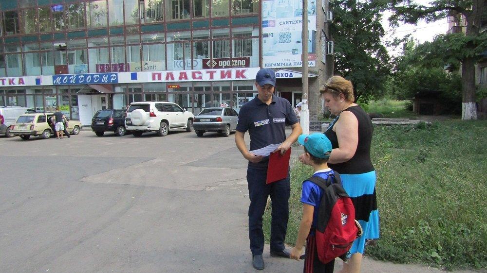 Константиновские спасатели призывают граждан беречь свою жизнь и здоровье, фото-1