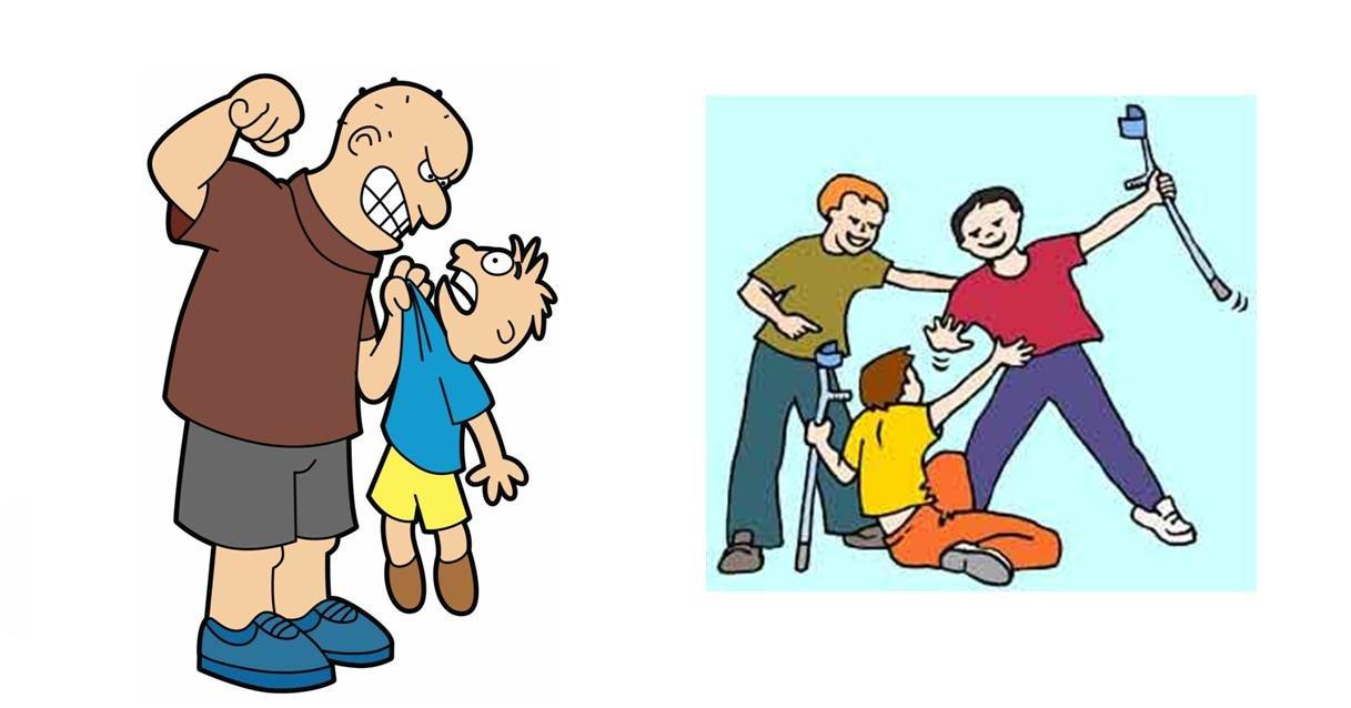 За издевательство над детьми будут штрафовать, фото-1