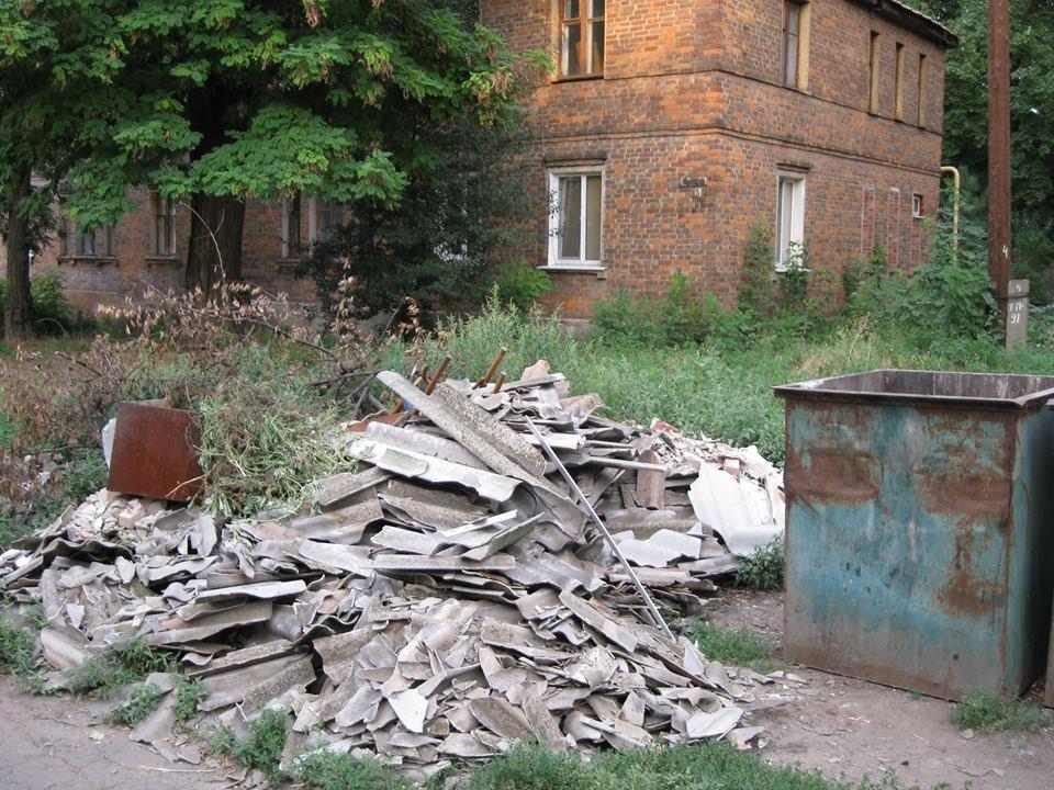 Мусорная проблема в Константиновке, фото-1