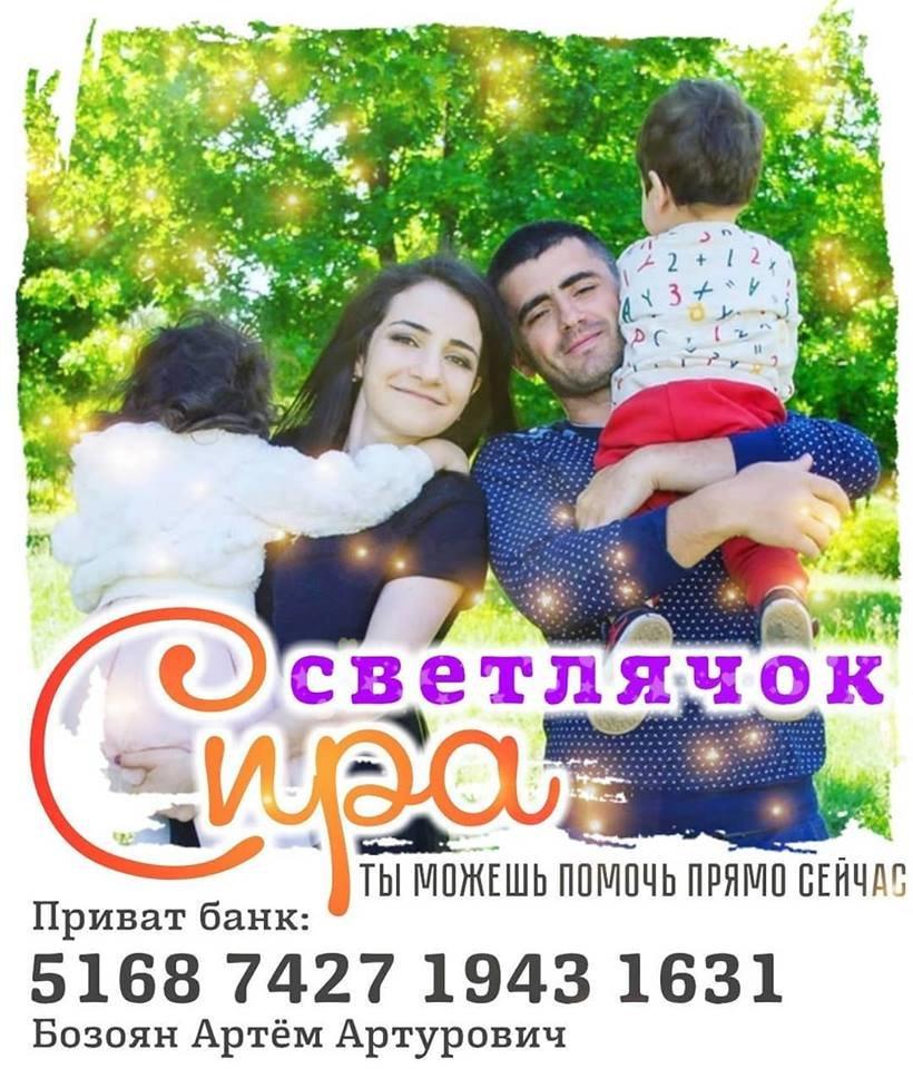 В Краматорске состоялся благотворительный концерт в поддержку Сиры из Константиновки, фото-1