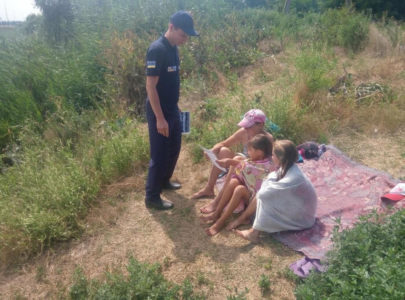 Спасатели призывают константиновцев не подвергать свою жизнь опасности, фото-3