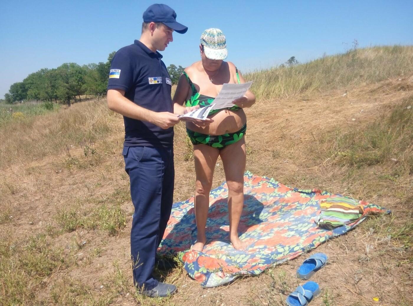 Спасатели призывают константиновцев не подвергать свою жизнь опасности, фото-2