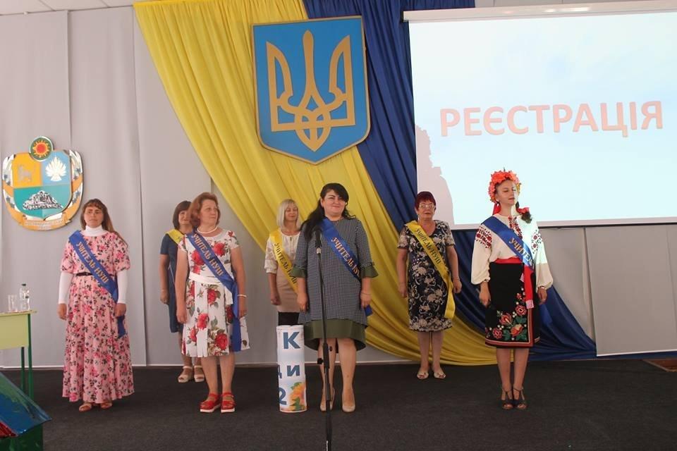 В Константиновском районе провели учительскую конференцию, фото-3