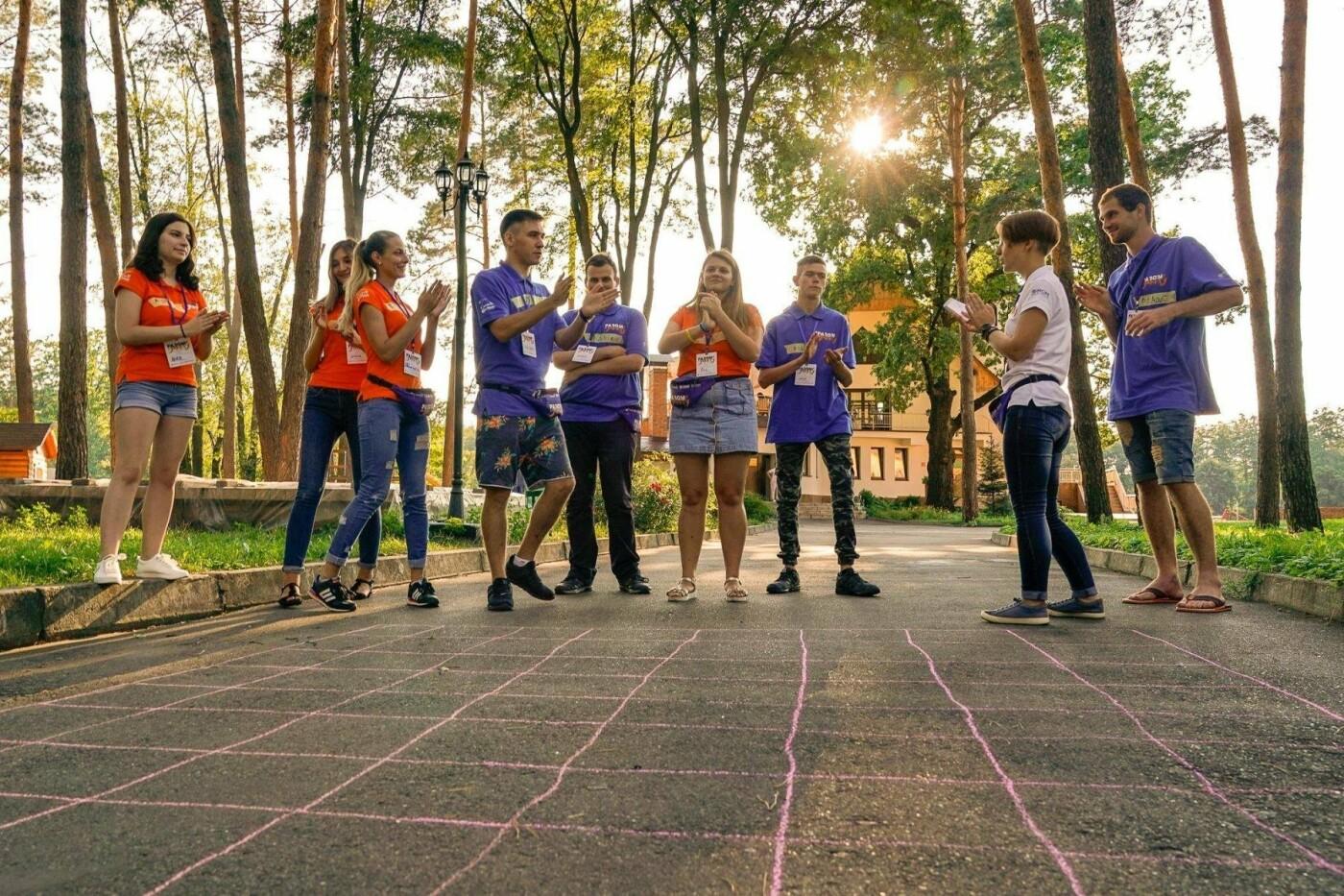 Студент из Константиновки провел неделю в Молодежной летней школе «Вместе к успеху», фото-9