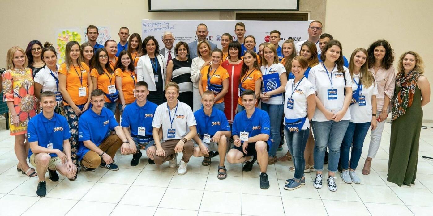 Студент из Константиновки провел неделю в Молодежной летней школе «Вместе к успеху», фото-3