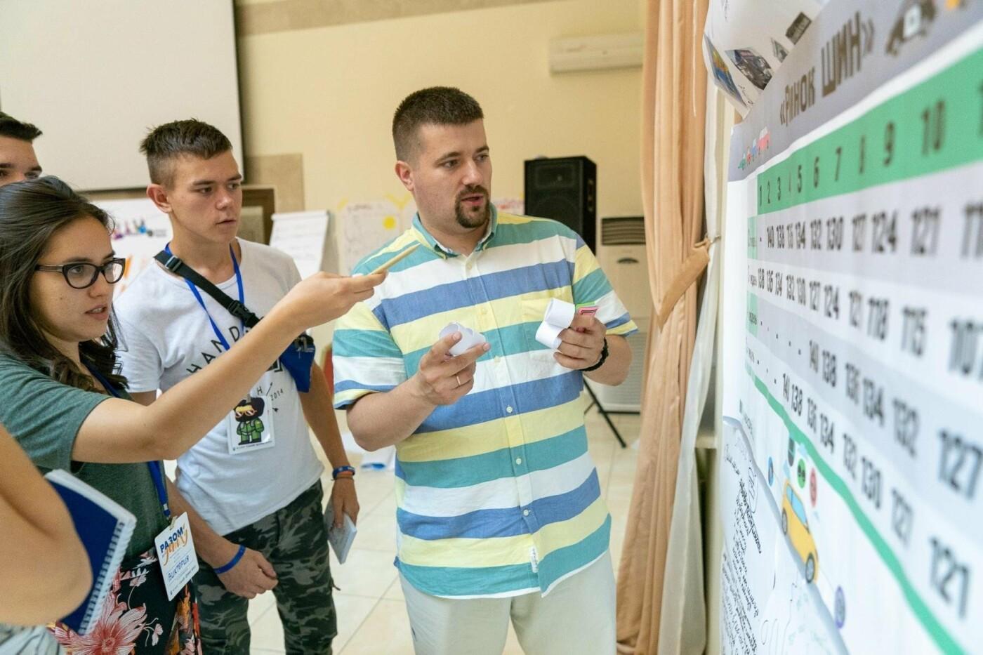 Студент из Константиновки провел неделю в Молодежной летней школе «Вместе к успеху», фото-10