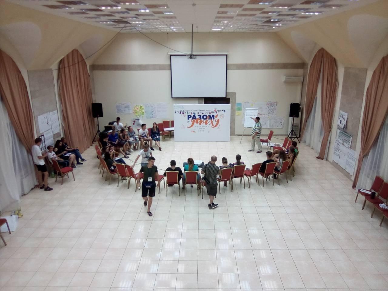 Студент из Константиновки провел неделю в Молодежной летней школе «Вместе к успеху», фото-2
