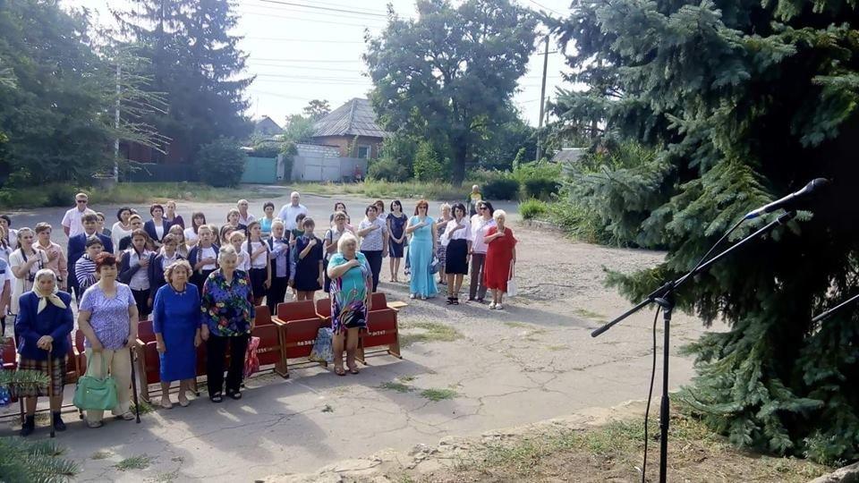 У Костянтинівському районі провели мітинг-реквієм «Крізь дим, і біль, і біди», фото-1