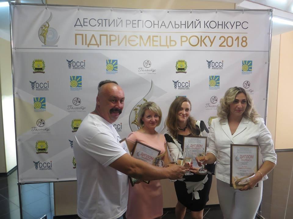 На Донеччине состоялся конкурс «Предприниматель года», фото-2