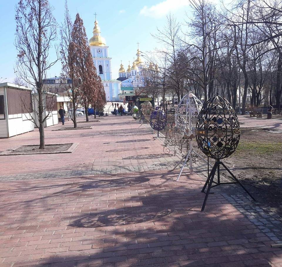 Студенти Донецької області створили метрові металеві писанки, фото-2
