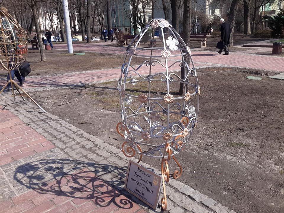 Студенти Донецької області створили метрові металеві писанки, фото-5