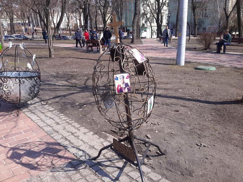 Студенти Донецької області створили метрові металеві писанки, фото-8