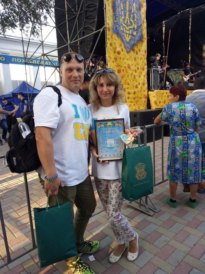 На форумі «Молода хвиля» побувало подружжя із Костянтинівки, фото-7