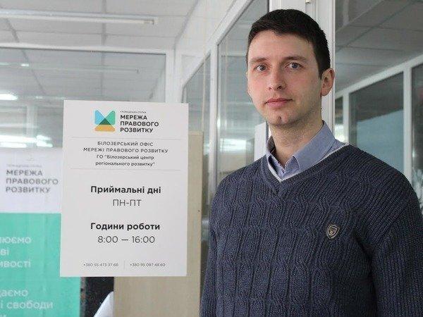Фейк в інтернеті про Постанову, що стосується  спадщини та дарування, фото-1
