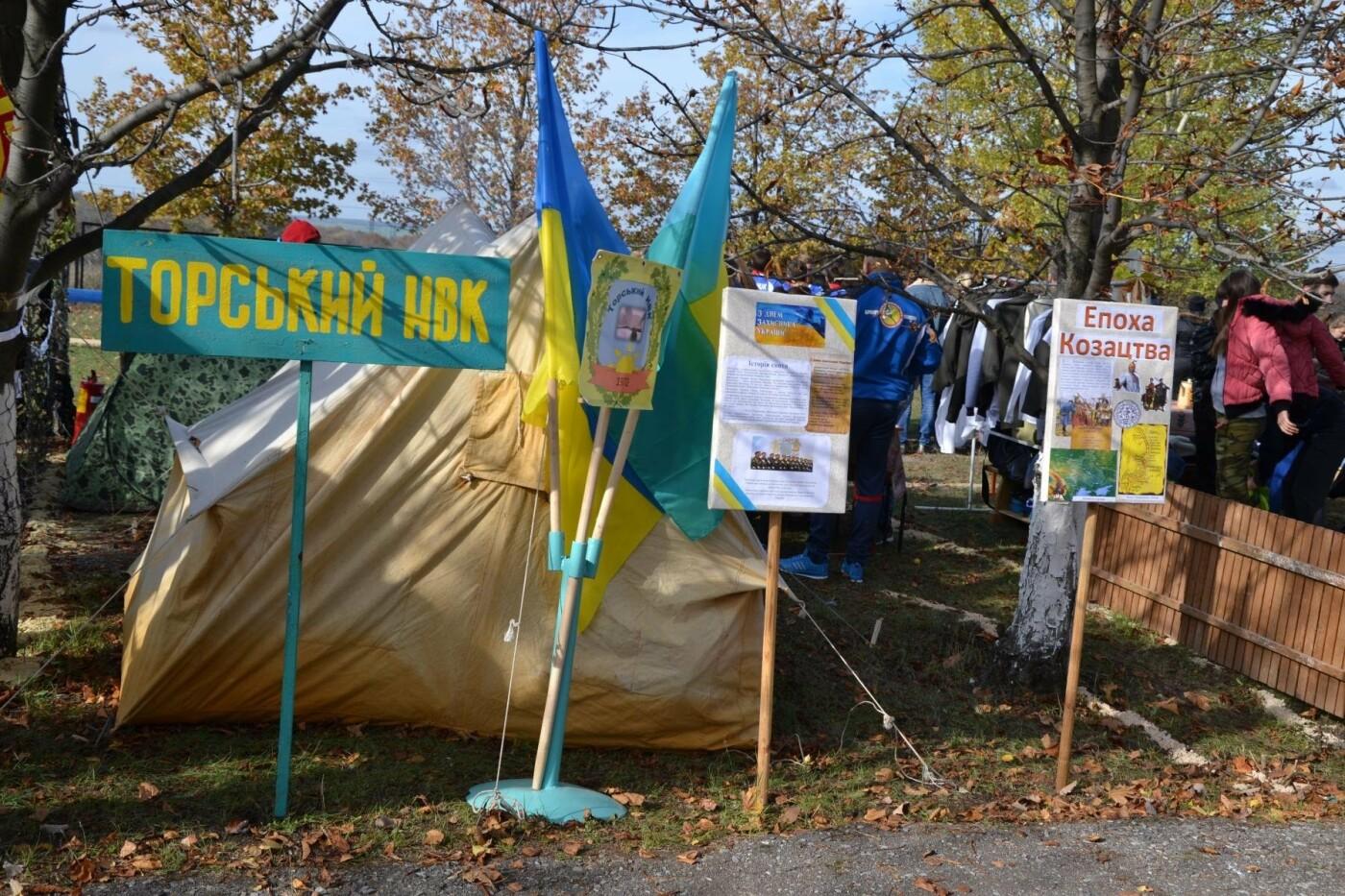 У Костянтинвському районі відбудеться військово-патріотична гра «Джура», фото-2