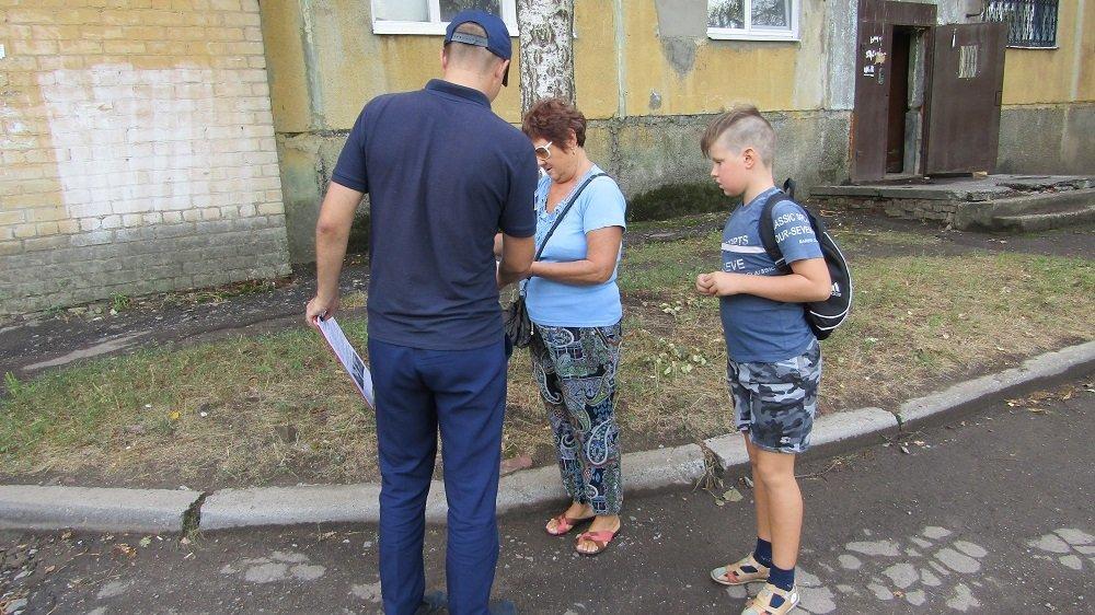 Спасатели рассказали жителям Константиновки о правилах пожарной безопасности, фото-1