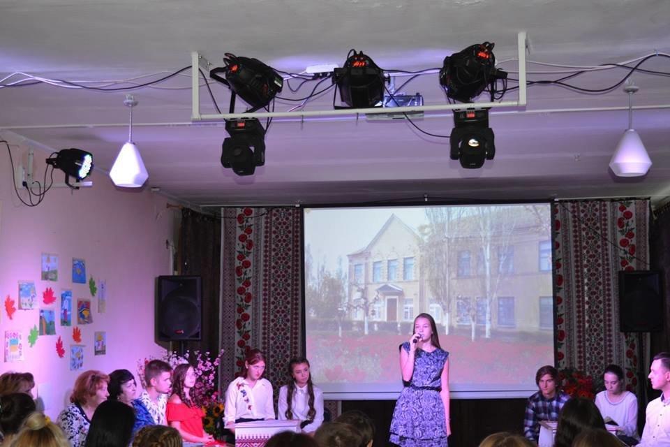 У Костянтинівці відкрила свої двері Літературна вітальня , фото-4