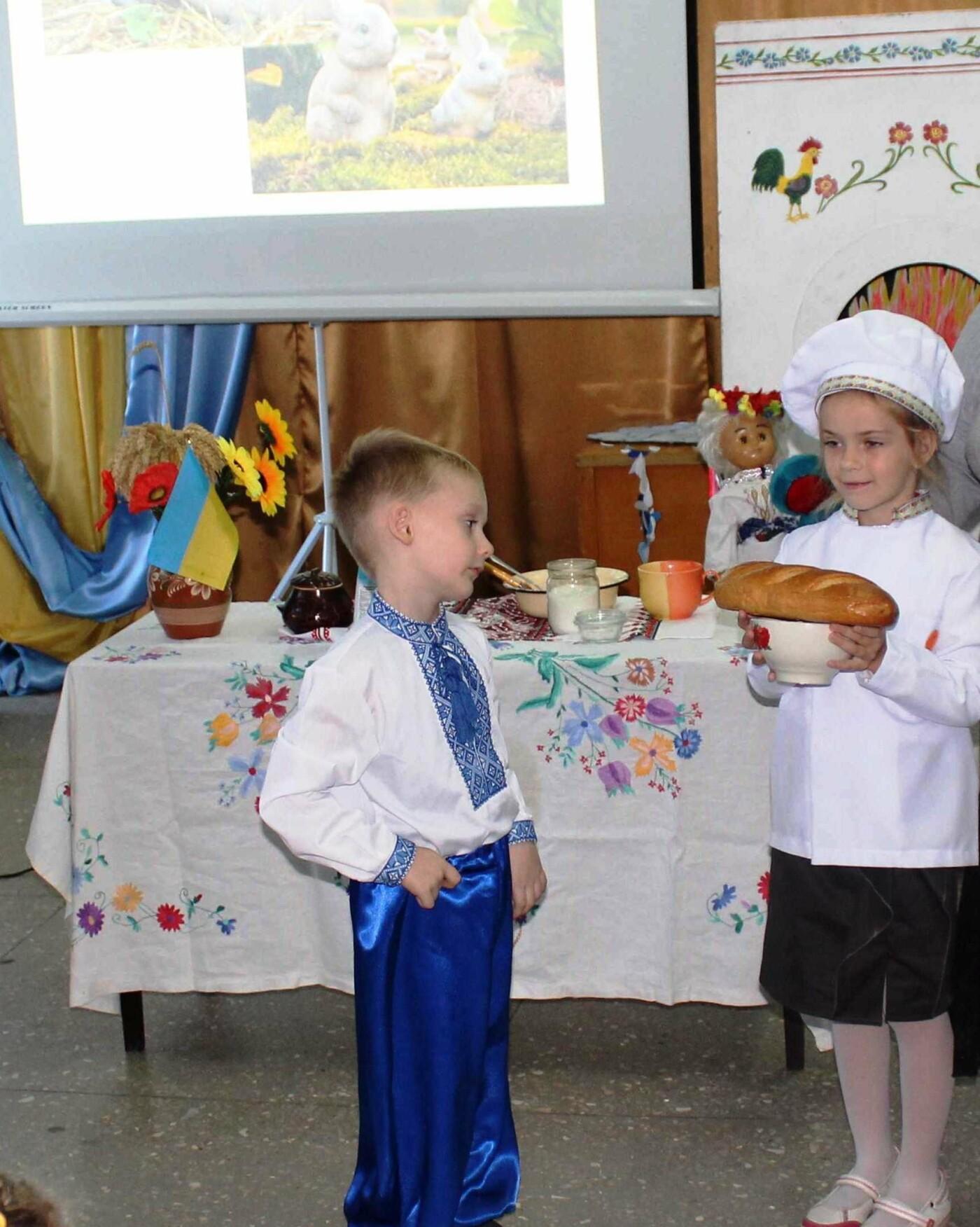 У Костянтинівській бібліотеці провели для дітей свято хліба , фото-12