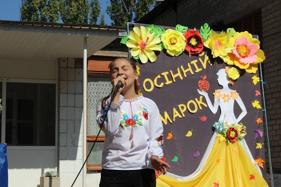 Осінній ярмарок у Костянтинівській школі №3, фото-4