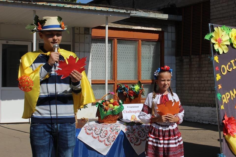Осінній ярмарок у Костянтинівській школі №3, фото-1