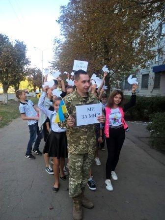 В Костянтинівській бібліотеці провели флешмоб до Дня миру, фото-1