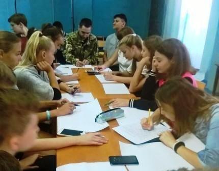 В Костянтинівській бібліотеці провели флешмоб до Дня миру, фото-3