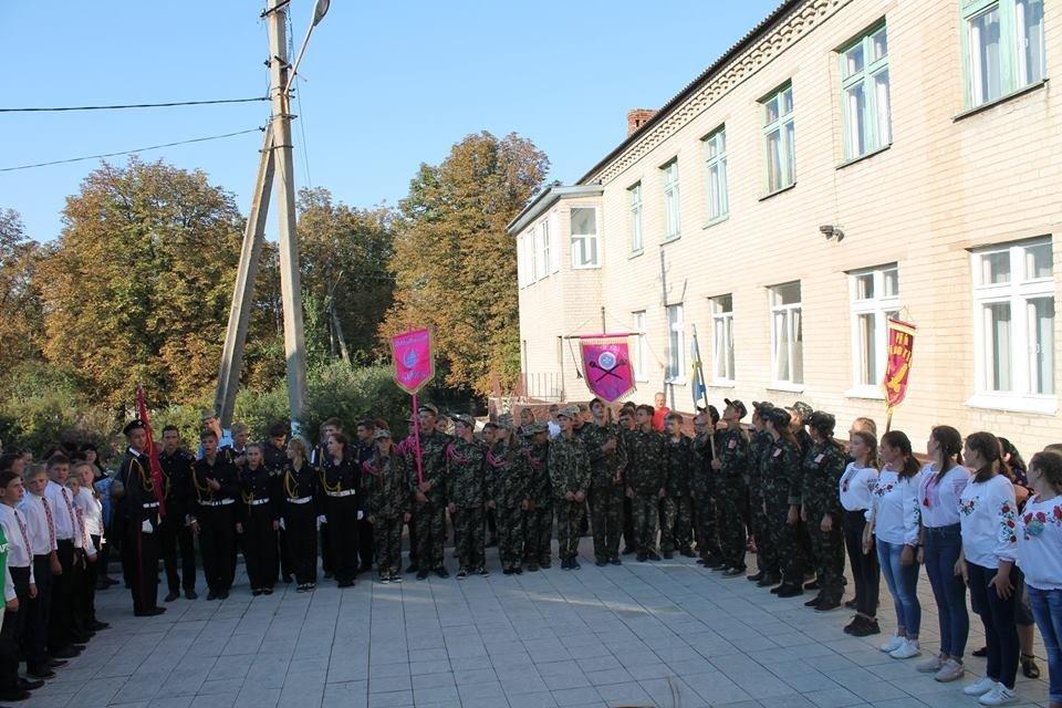 У Костянтинівському районі обрали переможців у грі «Джура», фото-6