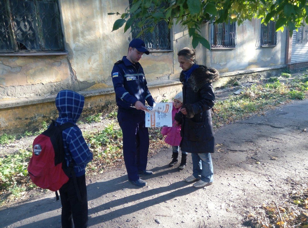 Рятувальники Костянтинівки розказали місцянам про вибухонебезпечні предмети, фото-3