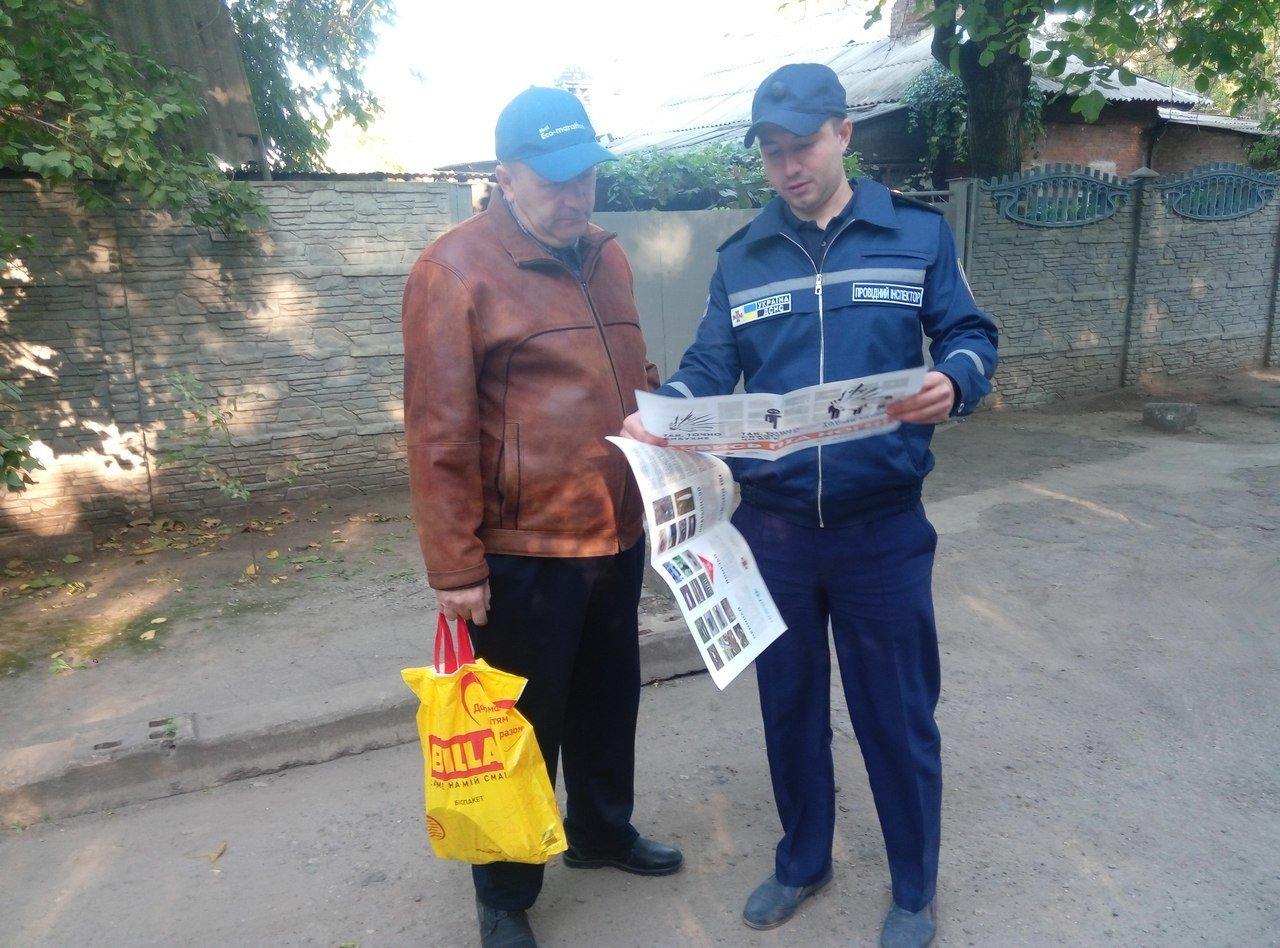Рятувальники Костянтинівки розказали місцянам про вибухонебезпечні предмети, фото-1