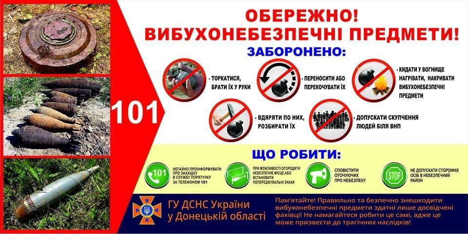 Рятувальники Костянтинівки розказали місцянам про вибухонебезпечні предмети, фото-4