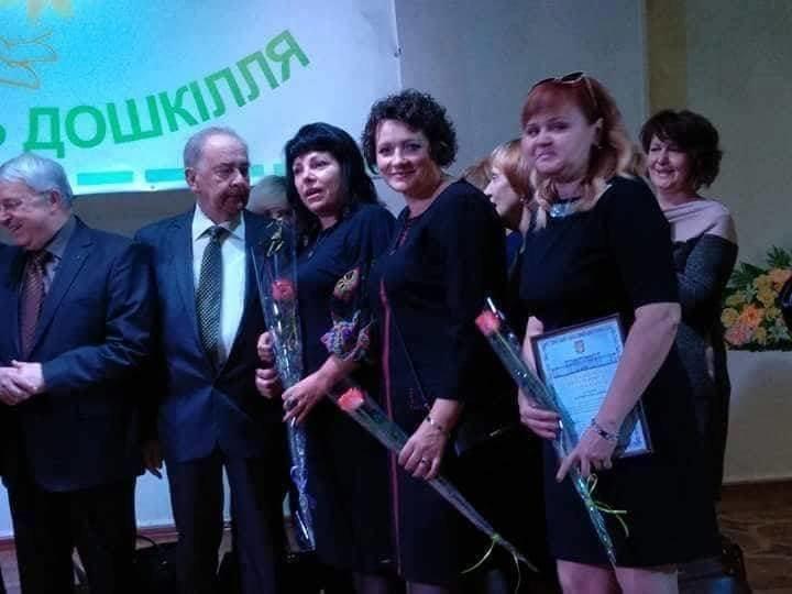 Костянтинівські педагоги провели День дошкілля в Києві, фото-1