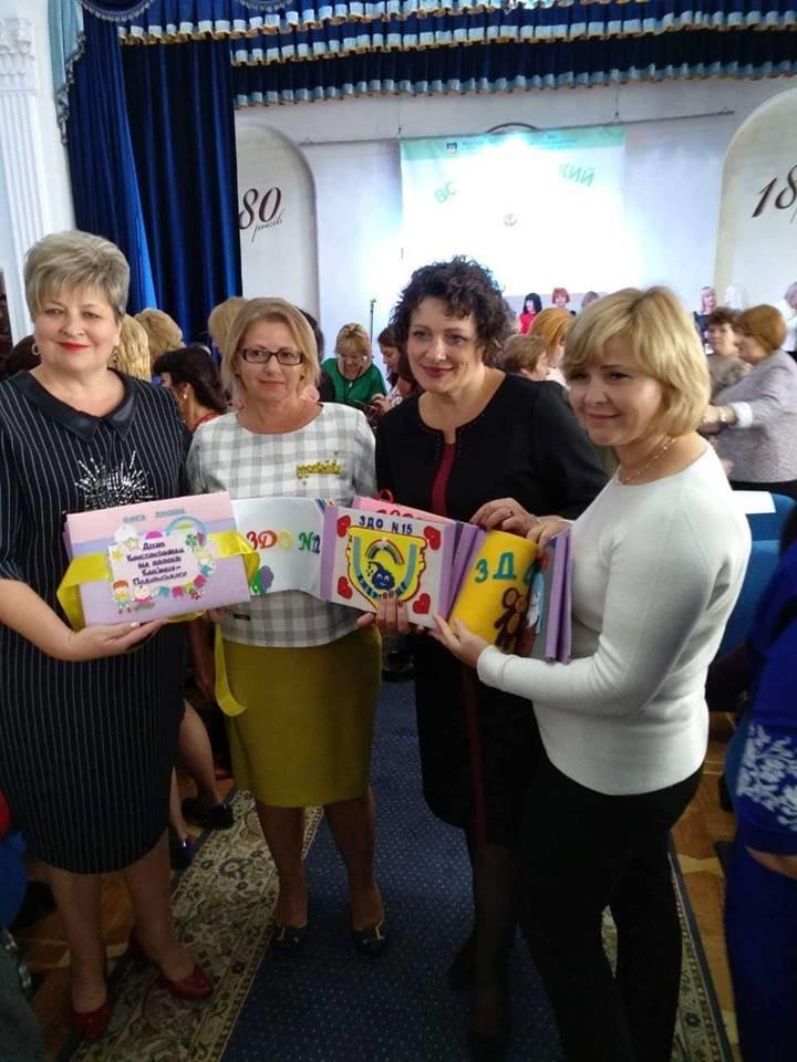 Костянтинівські педагоги провели День дошкілля в Києві, фото-3