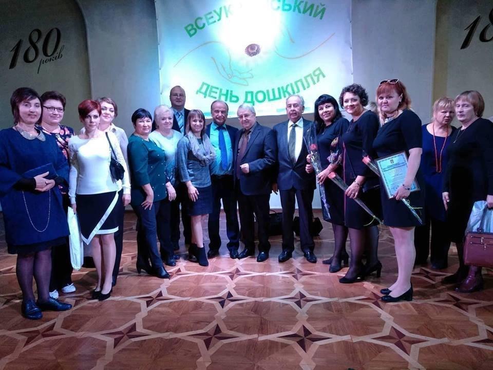 Костянтинівські педагоги провели День дошкілля в Києві, фото-2