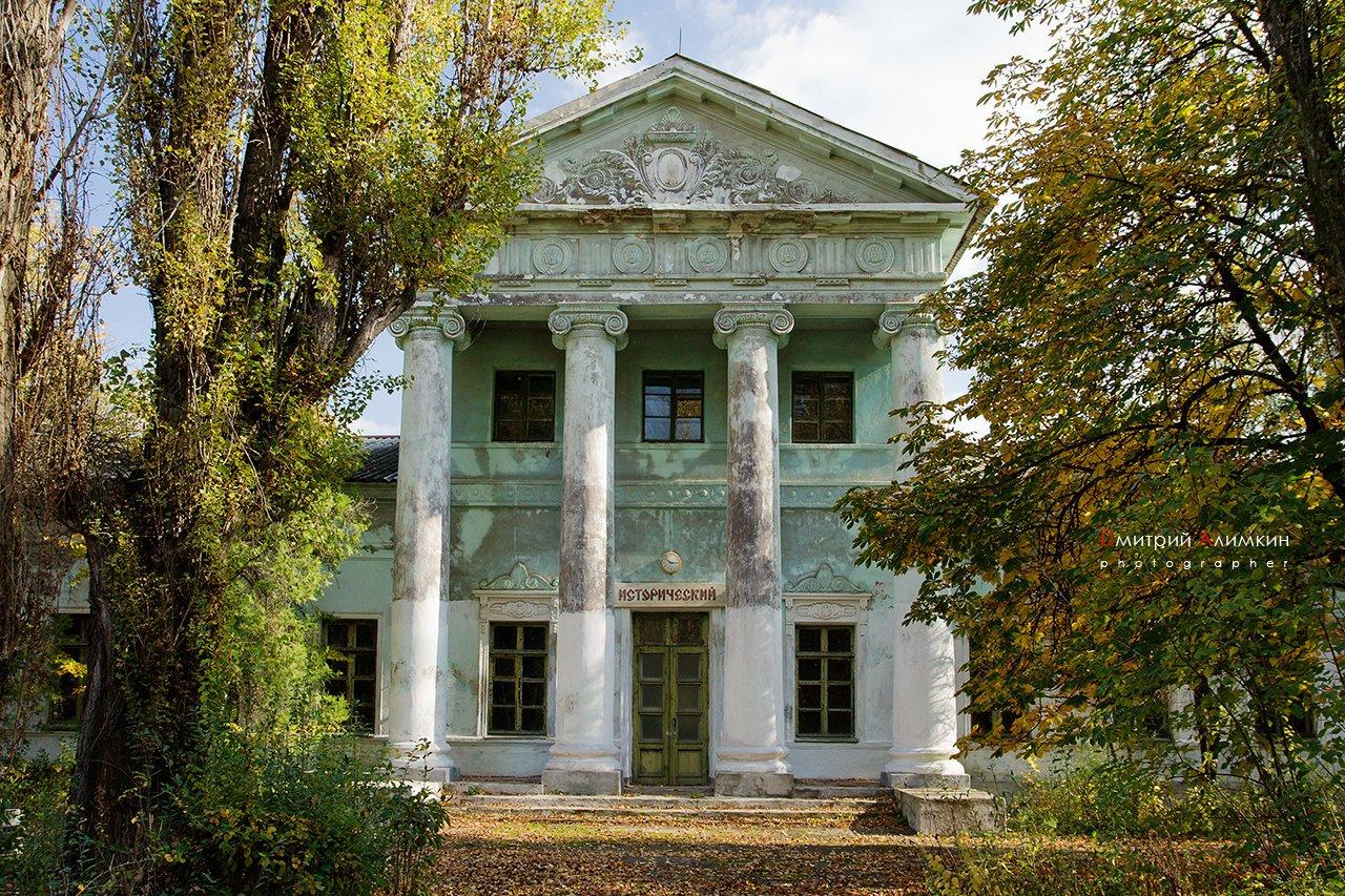 Куда поехать на выходные. Село Прелестное. Музей народной архитектуры, быта и детского творчества, фото-8