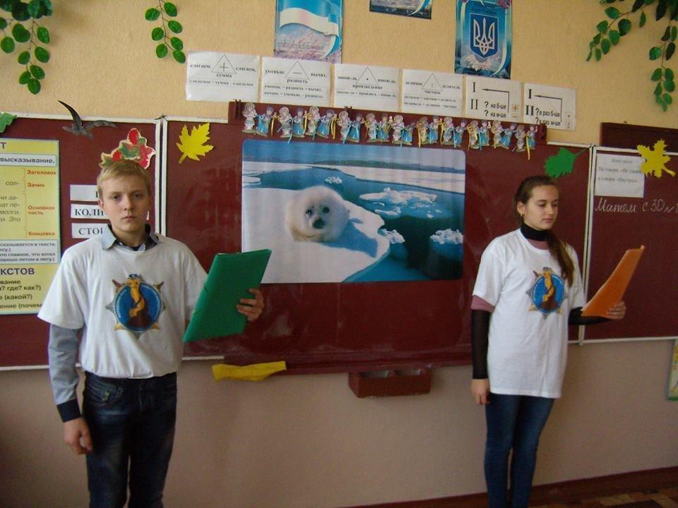 Костянтинівські «Лігівці» розказали школярам про відповідальне ставлення до тварин, фото-1