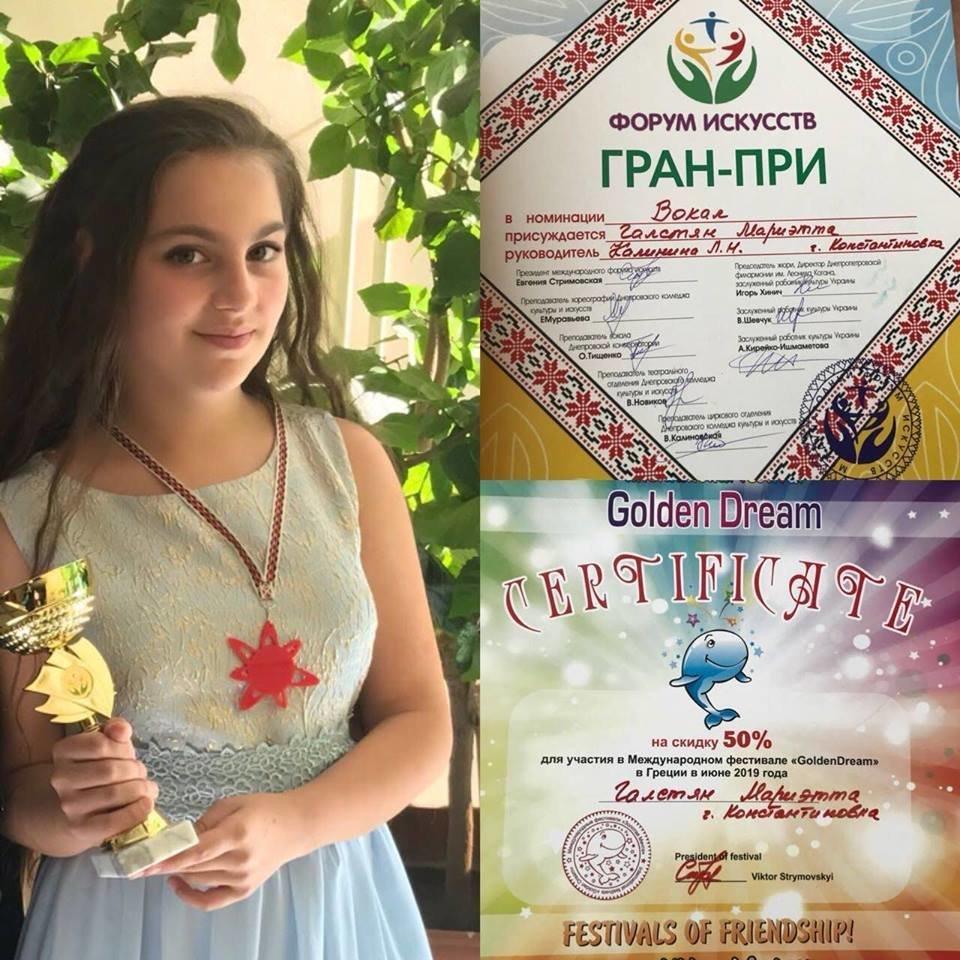Маріетта Галстян із Костянтинівки здобула Гран-Прі на Міжнародному форумі мистецтв, фото-4