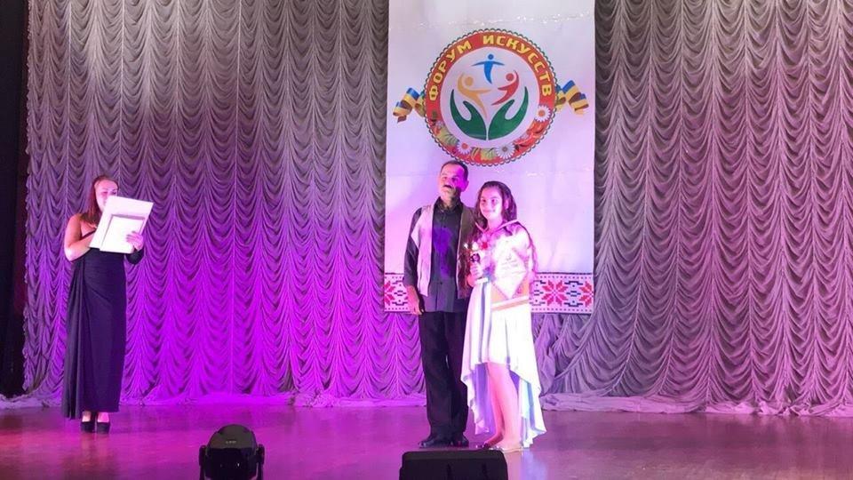 Маріетта Галстян із Костянтинівки здобула Гран-Прі на Міжнародному форумі мистецтв, фото-1