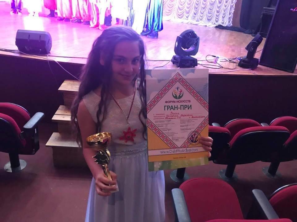 Маріетта Галстян із Костянтинівки здобула Гран-Прі на Міжнародному форумі мистецтв, фото-2