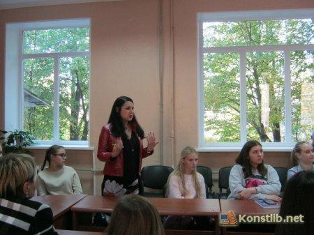 Підліткам Костянтинівки презентували новинку від видавництва «ЛакіБукс», фото-1