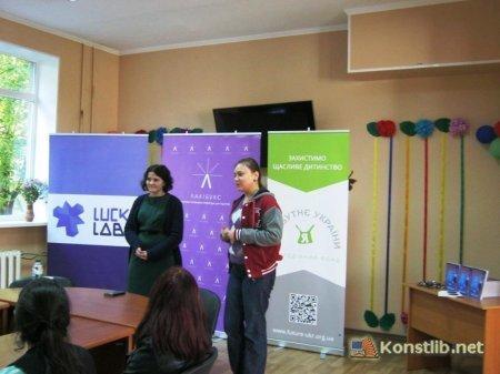 Підліткам Костянтинівки презентували новинку від видавництва «ЛакіБукс», фото-2