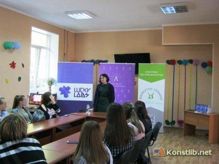 Підліткам Костянтинівки презентували новинку від видавництва «ЛакіБукс», фото-4