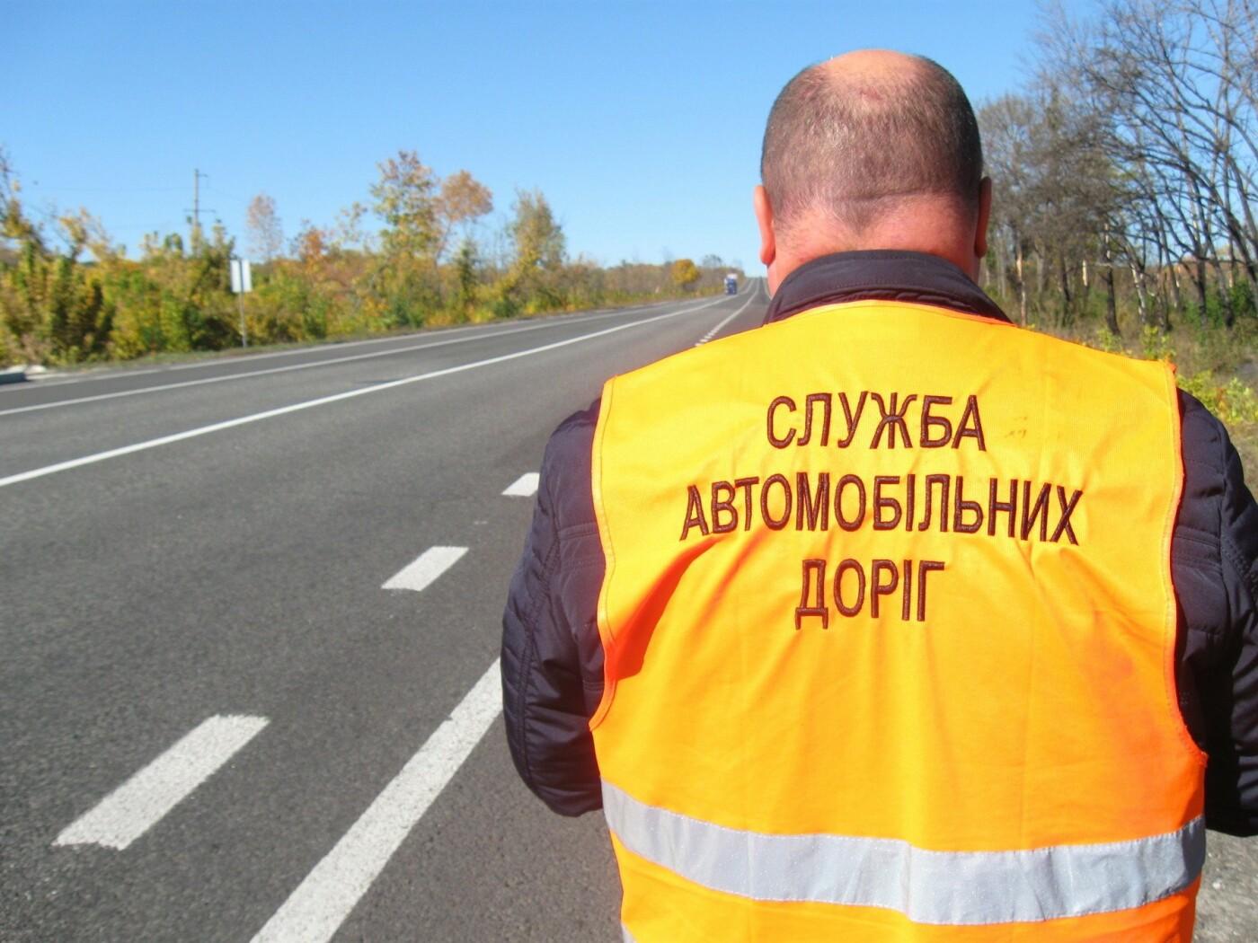 В Донецком облавтодоре провели учения по ликвидации последствий непогоды, фото-1