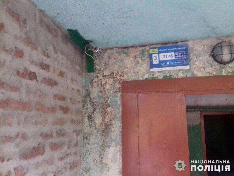 У Костянтинівці з'являться безпечні будинки, фото-2