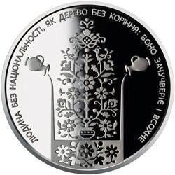 В Україні випустили монету на честь Івана Нечуя-Левицького, фото-1